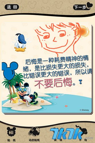 简笔画迪士尼图片;