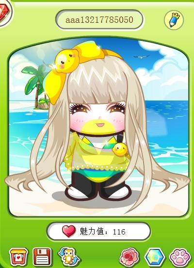奥比岛花公子泳装搭配