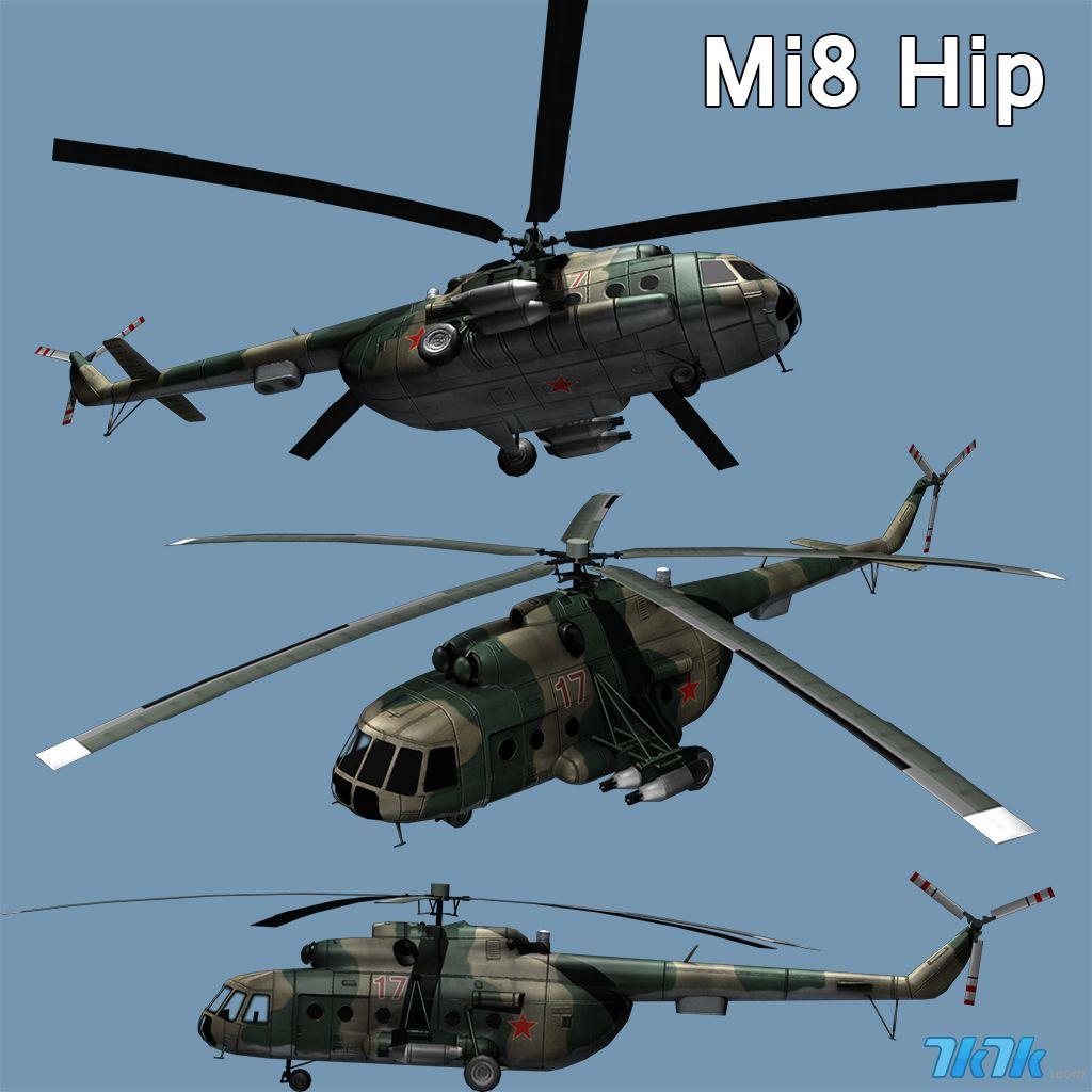 《炽热战地》飞行器介绍之mil mi-24直升机