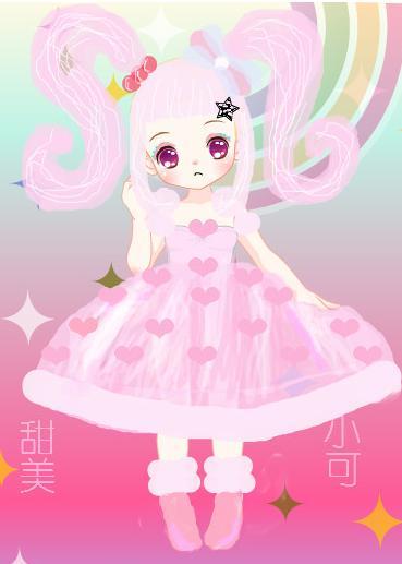 可爱小兔子卡通图片壁纸粉色