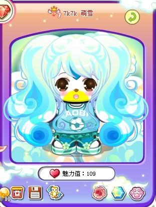 奥比岛萌雪搭配雪诺公主蓝卷发