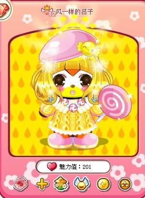童梦彩虹女孩妆+兔毛双鬓饰=甜甜可爱小女生~~~-奥比岛个性装 奥比图片