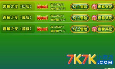 彩票app排名