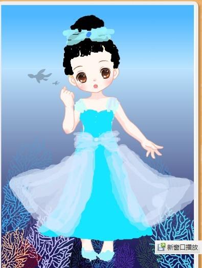 奥比岛涂鸦:蓝色少女