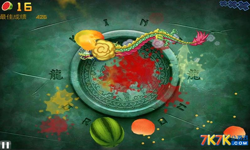 水果忍者最新版爱游戏独家首发 来就送流量