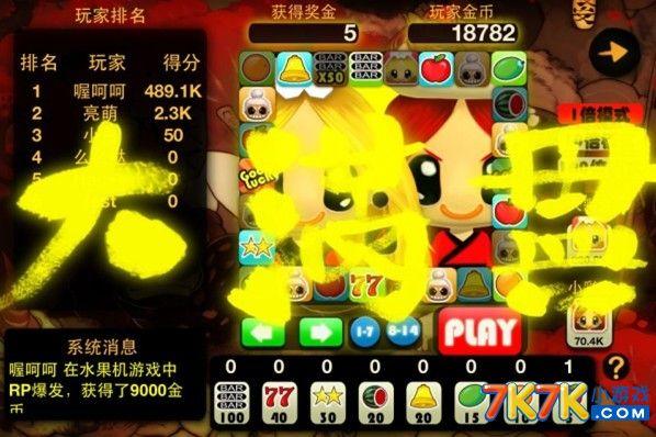 日本十八禁手机游戏