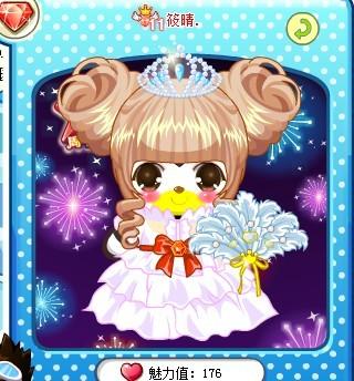 奥比岛筱晴搭配巨蟹娃娃发