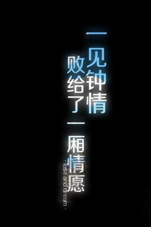 QQ皮肤抱走好咩-v-   2.推荐歌曲:   白纸黑字   我是老黑.加老黑萌萌图片