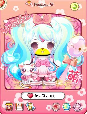吃货登场了喵 ~  旁边滴小猫是不是很萌  系列粉色搭配是不是很有爱
