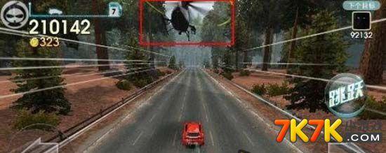 天天飞车直升机模式