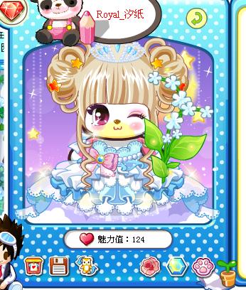 你素来自紫丁香国家的公主咩,还拿出了漂漂滴花花
