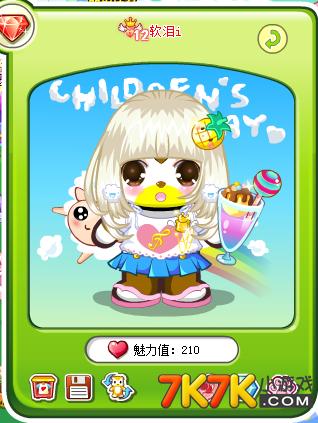奥比岛筱柔搭配时尚菠萝头饰