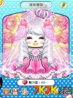 粉色作为主题,美腻可爱的公主型奥比可以这样搭油,有点灰土呀,公主