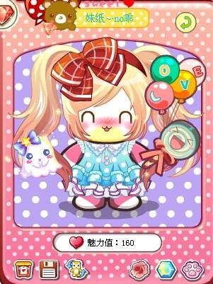 奥比岛糖果之q萌糖果气球
