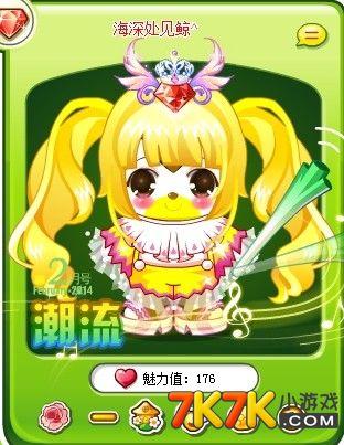 奥比岛筱子之活泼可爱娃娃头