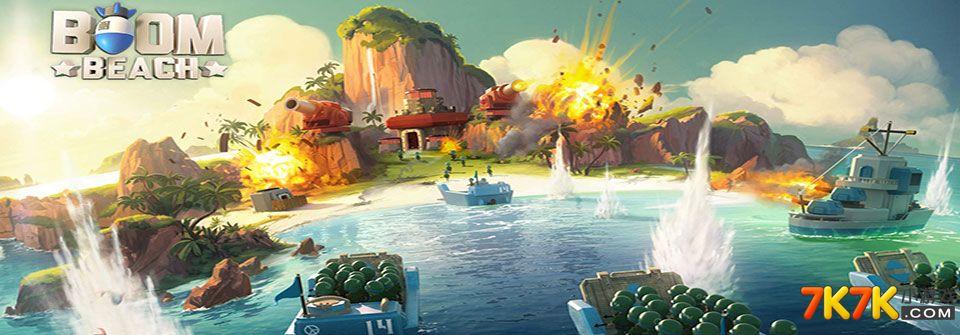 《boom beach》赶走打破小岛宁静的入侵者