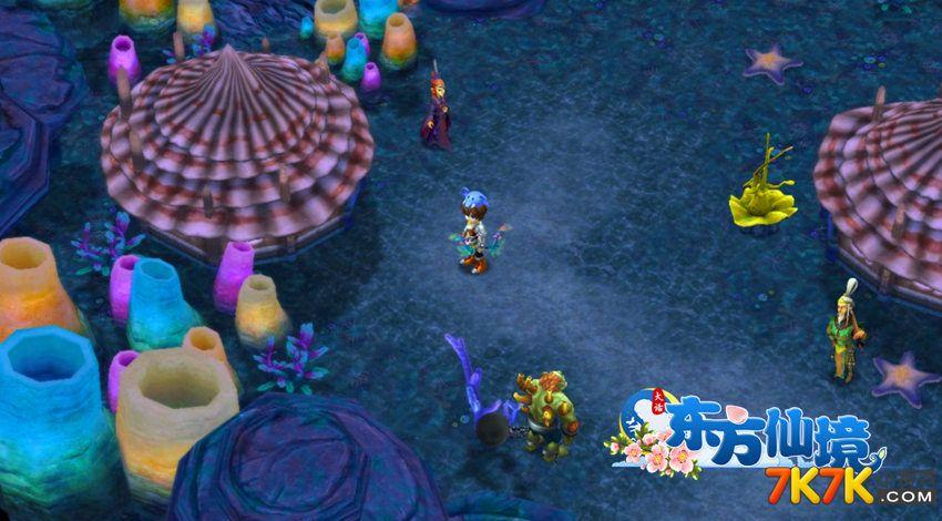 精美游戏场景海底地形