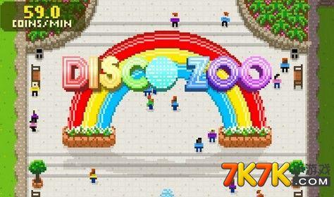 动物园》即将登陆ios 2014-04-04 付费前三女性专享手游,《恋爱小镇》