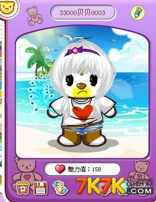 奥比岛冥雪搭配纯棉爱心白t恤