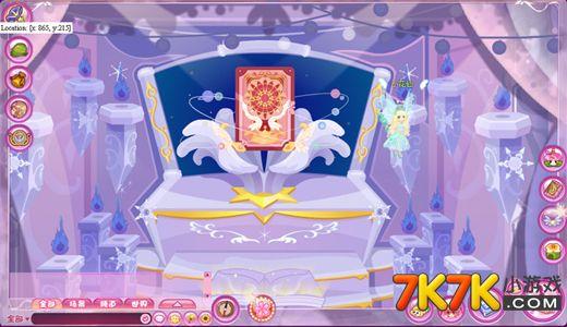 小花仙 3月21日预告 花精灵王的契约