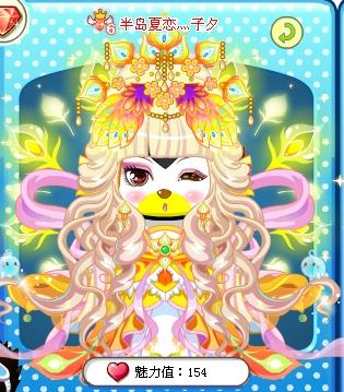 奥比岛子夕古装搭配万圣幽灵公主发