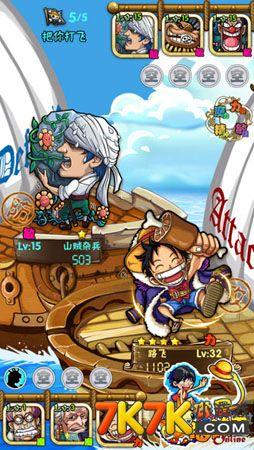 邪恶玩法 我是海贼王 让路飞吃掉乔巴