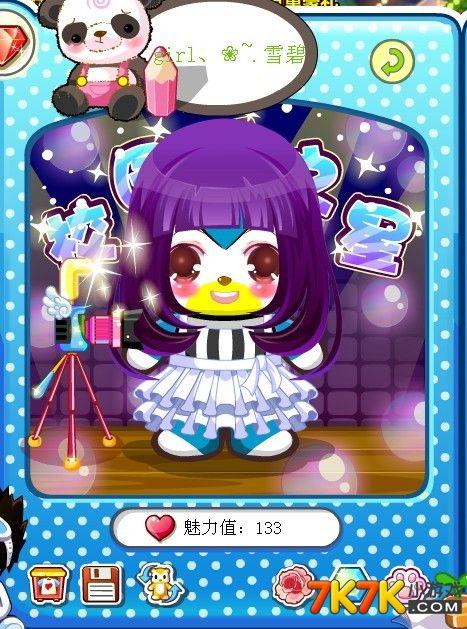 奥比岛雪碧搭配神秘媚紫色发型