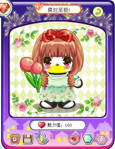 奥比岛沐染搭配清新系蔷薇背景