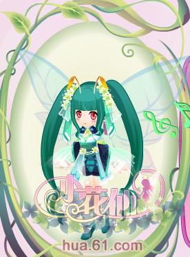 小花仙的绿牡丹花精灵王来啦