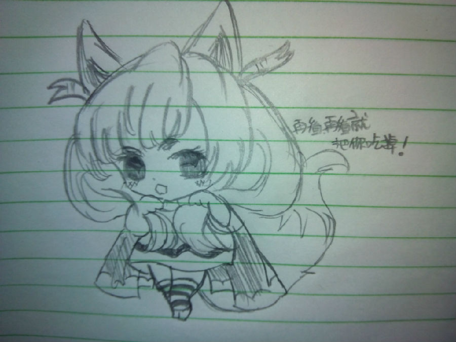 国漫画:美妖狐手绘