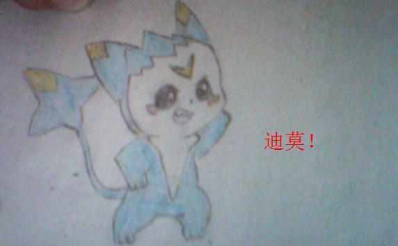 【精彩投稿】洛克王国漫画:手绘迪莫