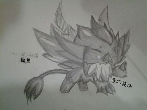 龙斗士手绘《小烈鹰》