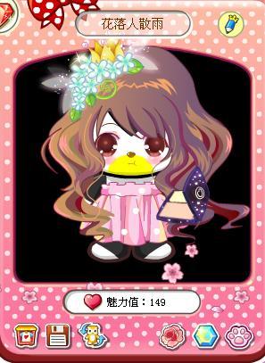 奥比岛姜苏洋搭配粉玫瑰