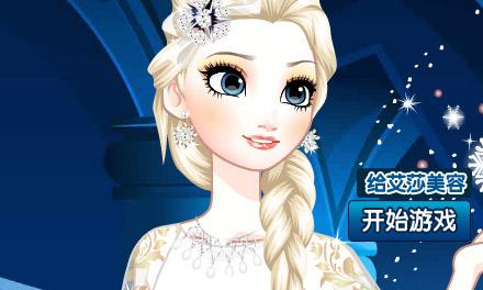 手绘头像女生公主
