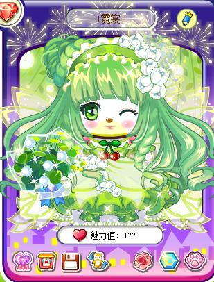 2.森林公主