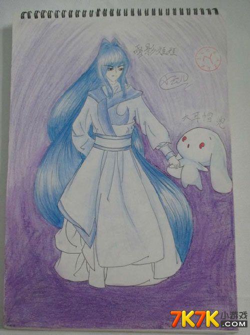 洛克王国雪影娃娃拟人手绘