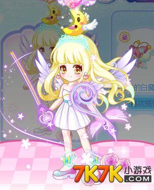 奥比岛公主奇缘服饰之小编搭配