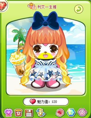 奥比岛[暖心]搭配可爱西瓜麻花发