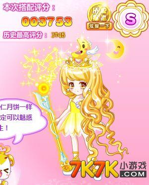 7k7k小游戏 奥比岛 公主奇缘  裙,黄色可爱公主鞋,魔力羽翼胸针,魔之