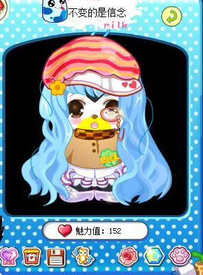 奥比岛茉莉搭配童梦彩虹女孩妆图片