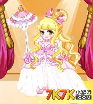 娃娃公主皇冠折纸图解