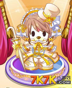 奥比岛典藏服饰蝴蝶少爷礼服装