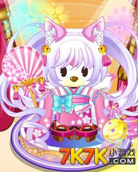 粉色狐狸耳朵、可爱狐仙双马尾、梦幻樱花扇子、梦幻可爱水球、粉色可爱和服、日式古风木屐