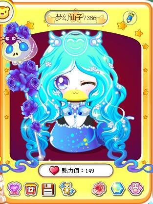水瓶星座可爱公主图片