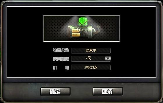 4399创世兵魂退魔炮属性 退魔炮升级多少钱