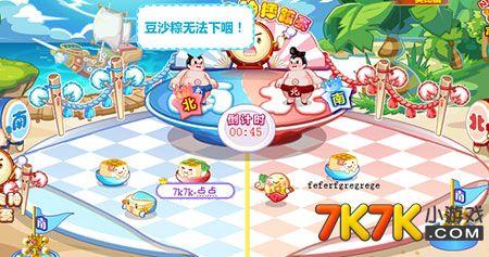 奥比岛马戏广场马戏杂耍玩法06-14