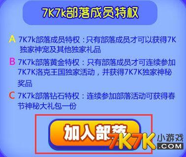快讯:联想集团绩后涨逾5% 杨元庆称将重建手机市场
