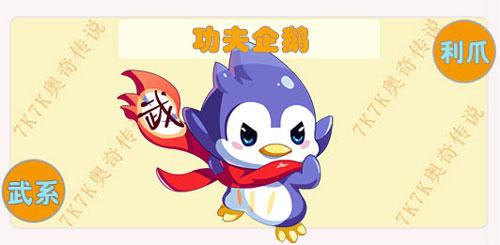 动漫 卡通 漫画 头像 500_245