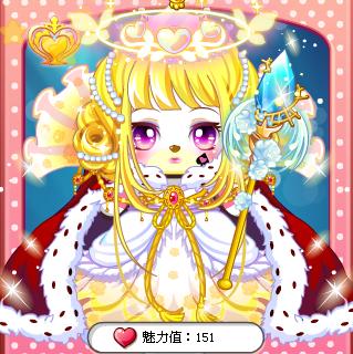 甜心公主长卷发,幸运公主皇冠,萌兔子表演妆,萌萌白鼠连衣裙,双子座棒