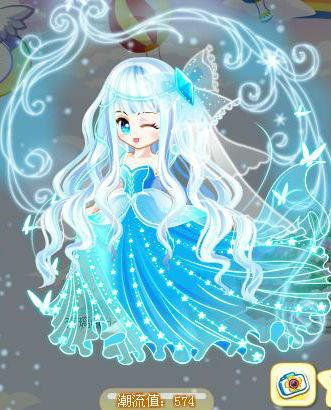 奥比岛夜璃搭配灰姑娘公主裙